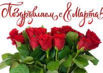 Приглашаем посетить женский тренинг «Берегиня» в Симферополе! Вход бесплатный, фото — «Рекламы Фороса»