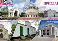 Подарок к 8 марта: в Севастополе женщины могут бесплатно посетить музеи, фото — «Рекламы Севастополя»