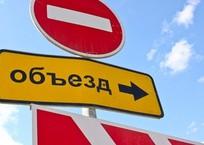 На праздники в Севастополе вводят временное ограничение движения – перечень участков и улиц, фото — «Рекламы Севастополя»