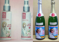 Наталья Поклонская стала лицом алкоголя и душистой воды, фото — «Рекламы Щелкино»