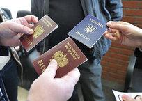 Гражданство в лучшую жизнь: удивительные истории крымчан без паспортов, фото — «Рекламы Симферополя»
