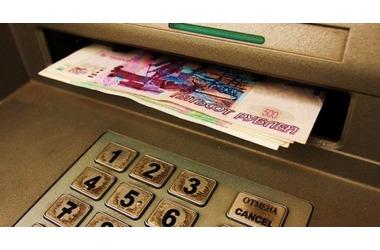 Севастополец пойдет под суд за присвоение забытых в банкомате денег, фото — «Рекламы Севастополя»