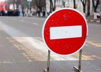 В Симферополе введут дополнительное ограничение движения в праздничные дни ГДЕ и КОГДА, фото — «Рекламы Симферополя»