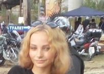 В Симферополе без вести пропала 16-летняя крымчанка, фото — «Рекламы Армянска»