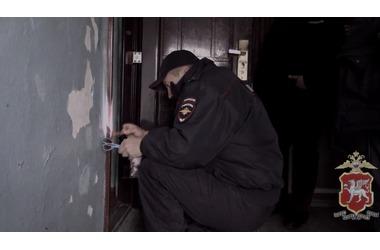 """Крымчанин """"заплатил"""" за баночку меда более 150 тысяч рублей, фото — «Рекламы Красноперекопска»"""