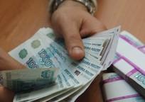 Category_419-finansy-i-biznes