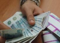 В Крыму объявили о размере официальной средней зарплаты, фото — «Рекламы Черноморского»