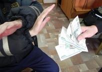 В Крыму гаишник отказался от взятки в 4000 рублей, фото — «Рекламы Крыма»