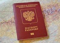 Украинец нашел в Севастополе чужой паспорт и вклеил в него свое фото, фото — «Рекламы Севастополя»