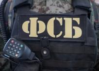 Майор ФСБ Крыма признался в сбыте наркотиков, фото — «Рекламы Крыма»