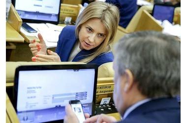 Поклонская заявила об опасности креветочных ферм в Крыму, фото — «Рекламы Приморского»