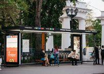«Умные» остановки в Севастополе станут еще умнее, фото — «Рекламы Севастополя»