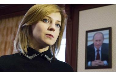 В Севастополе состоится приём Натальи Поклонской, фото — «Рекламы Севастополя»