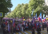 Майские каникулы: севастопольцев ожидают две короткие рабочие недели, фото — «Рекламы Севастополя»