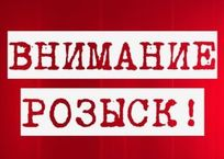 В Крыму разыскивают пропавшего без вести севастопольца - фото, приметы, фото — «Рекламы Симферополя»