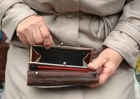 Крымчанин по кличке Леший ограбил женщину-инвалида, фото — «Рекламы Симферополя»