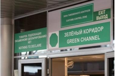 СМИ рассказали, что можно и нельзя ввозить в Крым с Украины, фото — «Рекламы Симферополя»
