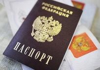 Category_pasport-800x429-036