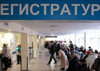 Зал ожидания с красным крестом: почему крымчане ждут медпомощь по пять месяцев, фото — «Рекламы Белогорска»
