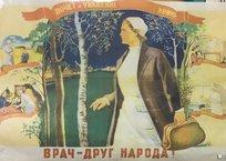 В Крыму детям отказывают в медицинской помощи под предлогом отсутствия нужной регистрации, фото — «Рекламы Приморского»