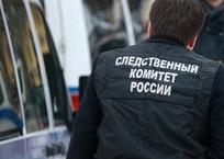 В крымском техникуме три преподавателя попались на взятке, фото — «Рекламы Партенита»