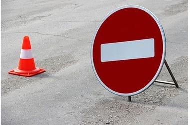 В центре Симферополя ограничат движение из-за праздника ГДЕ и КОГДА, фото — «Рекламы Крыма»