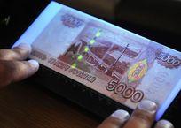 Мошенники массово сбывают фальшивые купюры в Евпатории , фото — «Рекламы Крыма»