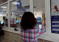 На некорректную работу автостанций Крыма можно пожаловаться по SMS, фото — «Рекламы Крыма»