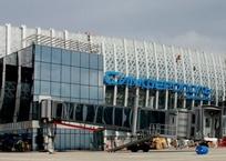 В аэропорт Симферополя пришла новая авиакомпания, фото — «Рекламы Ялты»