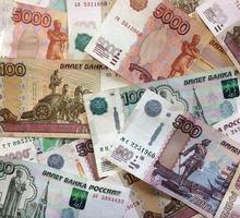 Mini_ruble-2644066_960_720