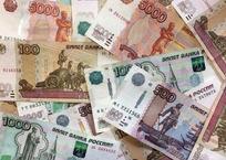 По Крыму «гуляют» фальшивые деньги: что надо делать, если к вам попала подделка, фото — «Рекламы Ялты»