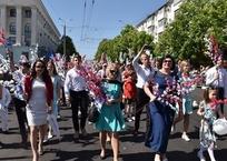 Крымчан ожидают самые продолжительные выходные в 2019 году, фото — «Рекламы Ялты»