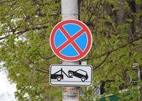 Где в Симферополе ограничат движение и запретят парковку 1 мая, фото — «Рекламы Крыма»