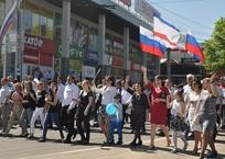 1 мая в Крыму и Севастополе: Как будет ходить транспорт, фото — «Рекламы Севастополя»