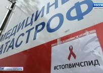 Севастопольцев проверят на ВИЧ прямо на Нахимова, фото — «Рекламы Севастополя»