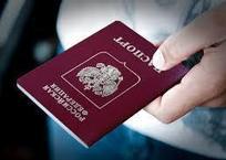 Крымчанка по украденному паспорту набрала кредитов, фото — «Рекламы Алушты»