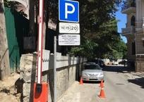 Парковки в Ялте снова стали платными, фото — «Рекламы Ялты»