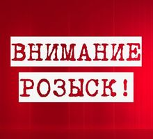 Mini_rozysk1_0.jpg_qitok_ukfpct5s.pagespeed.ce.ftdl2khlyk