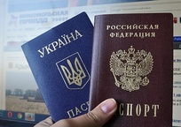 Category_pasport-800x429-932