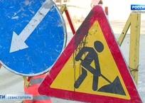 На Острякова восстановят дорожные знаки, фото — «Рекламы Севастополя»