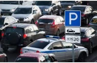 Где находятся законные платные парковки в Ялте АДРЕСА, фото — «Рекламы Партенита»