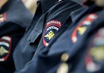 Category_police-800x429-fee