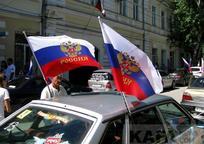 Category_v-feodosii-proydet-avtoprobeg-ko-dnyu-rossii_foto-iz-arkhiva-gazety-kafa_1_2019-06-5-13-06-38