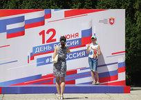 Курс на отдых: крымчан ждет короткая рабочая неделя, фото — «Рекламы Ялты»