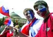 День России в Крыму 2019: программа мероприятий по городам, фото — «Рекламы Алушты»