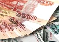 В Севастополе ремонтник вынес из квартиры 200 тысяч рублей, фото — «Рекламы Севастополя»
