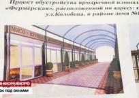 Category_rynok-kolobova-800x429-89d
