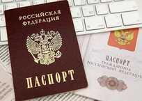 Севастопольцам начали оформлять гражданство РФ в упрощенном порядке - по «праву рождения», фото — «Рекламы Севастополя»