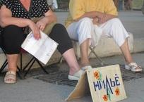 Курортный сбор хотят распространить на частный сектор, фото — «Рекламы Севастополя»