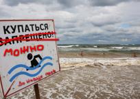 Купаться на пляжах Севастополя можно – Роспотребнадзор, фото — «Рекламы Севастополя»